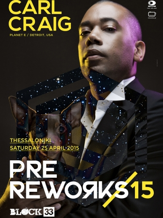 Pre/Reworks 15 – Thessaloniki – Saturday 25 April